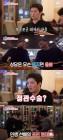 '동상이몽2' 인교진, 정관수술 결심? 친구들과 병원行 약속