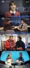 '사랑도 통역이 되나요?'에이딘X우메이마 '로맨틱'…마오X태준 '엇갈림?'(종합)