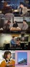 [어게인TV] '사랑도 통역이 되나요?' 태준X마오, 달달함과 답답함 사이