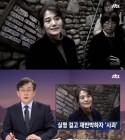 """[POP이슈]'거듭되는 폭로'…홍선주 """"김소희 대표, 이윤택 도운 조력자"""""""