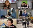 '이방인' 서민정·안상훈·다니엘, 엉뚱 매력 부부와 노잼 뇌섹남종합