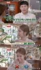 '선다방' 유인나, 미세먼지 심한 봄을 위한 신메뉴 'WHO차' 준비