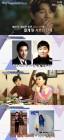 '명단공개', 노사연♥이무송, 노사봉·현미부터 한상진…스타 패밀리 1위차지 종합