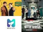 [POP이슈]'빅픽처'→'범인은 바로 너'…TV넘은 新 예능 대전 불붙었다