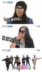 '주간아이돌' 락의 전설 뭉친 '포에버', 김경호·김태원·김종서·박완규