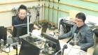 """'라디오쇼' 스탠리 """"'귀향', 크라우드 펀딩만으로 만들어진 영화"""""""