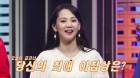"""""""감성파괴 메뉴 깜놀""""…'여자플러스2' 윤승아, 반전 아침상 공개"""