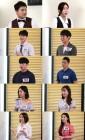 '로맨스패키지' 매력 만수르 8人 정체 공개…불꽃 튀는 자기소개