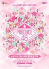 '프듀48', 5주 연속 비드라마 화제성 1위..2위 '런닝맨'-3위 '라스'