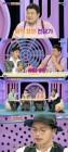 '음담패썰' 밥상 위 라이벌 전쟁 1위는...햄버거(종합)