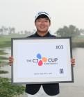 김승혁, 한국 선수 7번째로 PGA투어 CJ컵 출전 확정