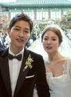 송중기♥송혜교 부부, 신혼여행 마치고 오늘(17일) 귀국