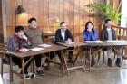"""MBC에브리원 """"'어서와 한국' 핀란드 편, 지상파 제치고 시청률 1위"""""""