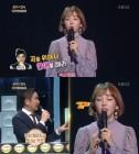 """'불후의 명곡' 백아연 """"올해는 꼭 연애했으면…소속사 JYP도 권장"""""""