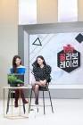 '겟잇뷰티2018' 재미+공신력多, 온라인 반응↑
