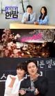 '한밤'·'불타는 청춘', 오늘20일 결방…'키스 먼저 할까요?' 4회 연속방송
