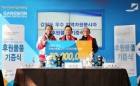 롯데관광, 평창올림픽 우수 지역자원봉사자들 위한 크루즈 승선권 전달식 가져