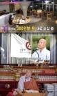 설정스님·현응스님 의혹 다룬 'PD수첩', 시청률 껑충
