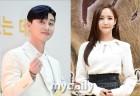 '김비서' 박서준X박민영, 믿고보는 로코남녀
