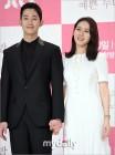 손예진X정해인 '예쁜 누나', 29일 포상휴가 떠난다…2박3일 일본行