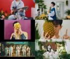 더 이스트라이트, 트로피컬 사운드…신곡 '설레임' MV 티저 공개