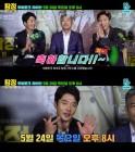 '탐정: 리턴즈' 권상우·성동일·이광수, 오늘24일 무비토크