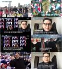"""'아침발전소' 가짜 김정은 """"비슷한 얼굴로 태어나…헤어 담당도 있어"""""""