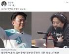 """'안철수 비판' 장진영, 김어준에 """"김부선·주진우 나온적 있냐"""" 직격탄"""