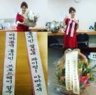 """홍지민, """"맛난 떡을 아빠본색 팀에서 예쁜 꽃을 불후의 명곡 팀에서"""""""