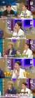 '라디오스타', 시청률 대폭 하락에도…水夜 예능 1위