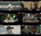 '슬기로운 감빵생활' 응팔 인기 잇나…'기대 이유'
