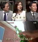 '아는형님' 윤세아, 소주매니아의 소주사랑 재조명