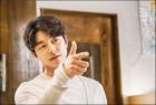 [2017 연예결산①] '도깨비' 신드롬·시청률 40% 깬 '황금빛'