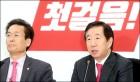 """김성태 """"한중정상회담 역대급 수모…큰 한숨 나와"""""""