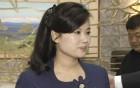 북한 예술단 사전점검단 파견중지…취소? 연기? 중단?