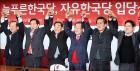홍준표·김무성·이재오, 다시 뭉친 상도동계 YS 키즈