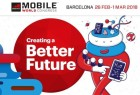 [MWC 2018] 미리보는 핵심 키워드 '갤럭시S9' '5G'