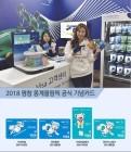 '평창 동계올림픽' 깜짝 흥행…함박웃음 짓는 카드사들