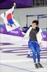 [평창올림픽 폐막식]'철인' 이승훈, 한국 선수단 기수로 나서