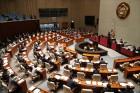 드루킹 특검법, 21일 국회 본회의 통과