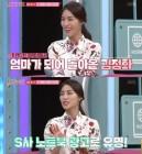 """'싱글와이프' 김정화 """"아프리카서 만난 남편, 위로 많이 해줬다"""""""