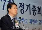 [포토]인사말 하는 이동기 한국세무사고시회 회장