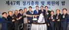 [포토]한국세무사고시회, '떡 케익 커팅식'
