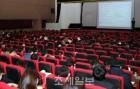 딜로이트안진, 2018년 개정 세법 세미나 개최
