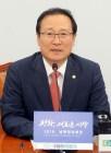 """홍영표 """"홍문종·염동열 체포동의안 결과 사과…변명 여지 없다"""""""
