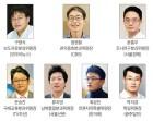 한국기자협회, 상임·특별위원장 임명