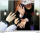 남북 단일팀 '눈물의 작별'