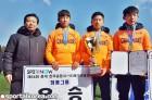 [인터뷰] 중등연맹전 마무리, 김경수 회장 키워드 셋