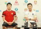"""'월드컵 영웅' 이을용 """"요한아, 체격은 문제가 아니다 부딪쳐라"""""""