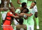 나이지리아, 아이슬란드 2-0 꺾고 2위... 아르헨 4위 추락